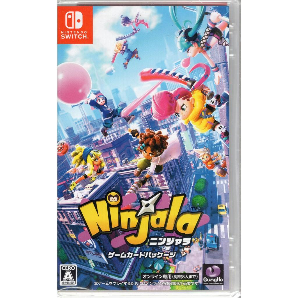 Switch遊戲NS Ninjala 泡泡糖忍戰 中文版/鬼滅之刃 夏季限定聯名活動【魔力電玩】