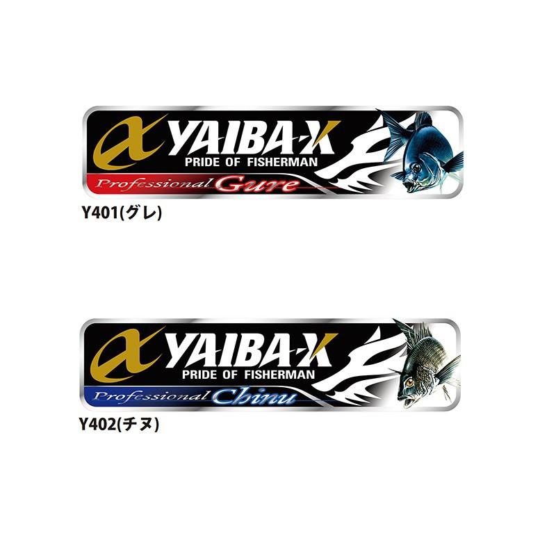 《YAIBA-X》貼紙 中壢鴻海釣具館 Y401グレ/ Y402チヌ DIY裝飾 釣魚貼紙