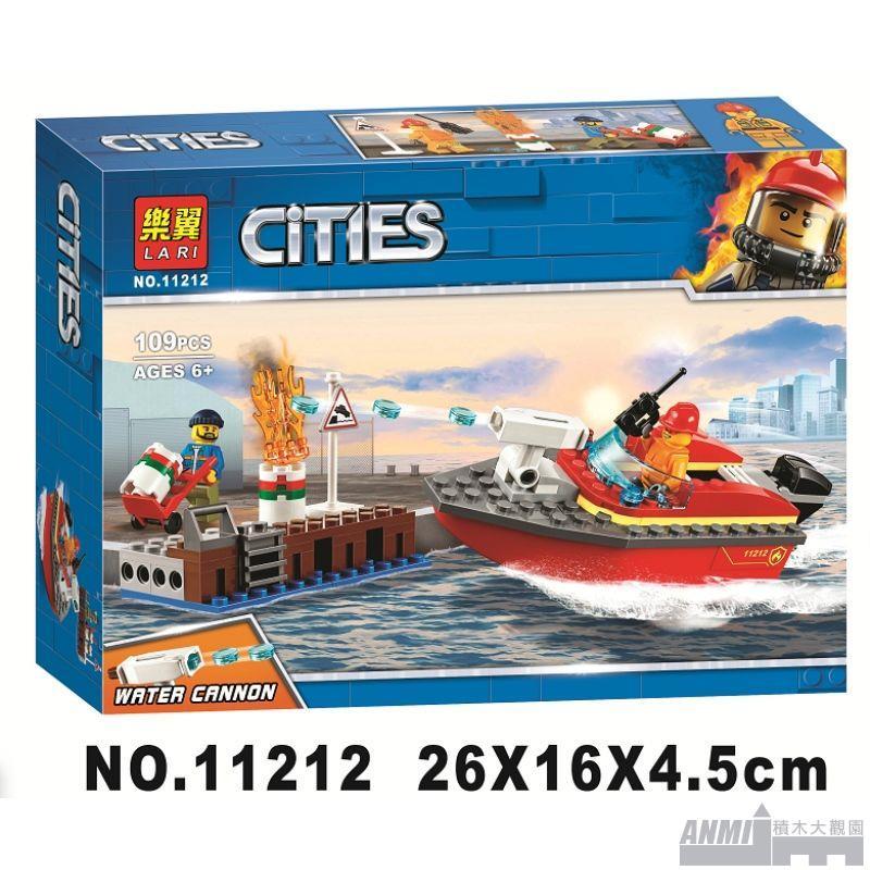 ANMI積木#兼容樂高城市消防系列碼頭失火救援60213男孩拼裝玩具積木02130