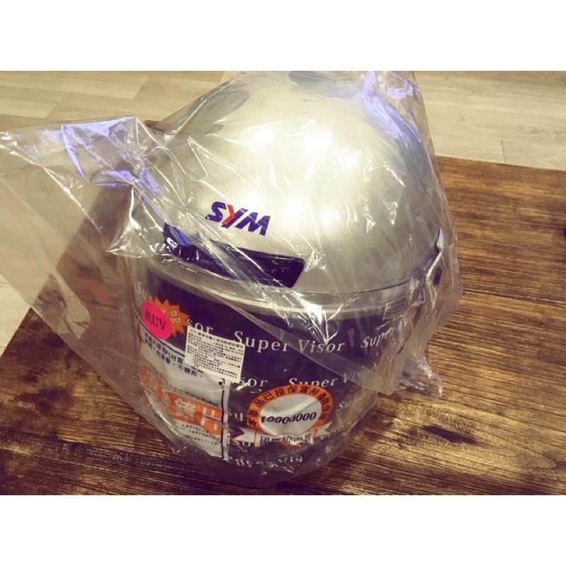 出清特價-三陽SYM全新安全帽