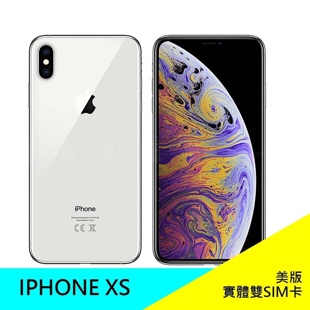 【福利品】APPLE IPHONE XS (A1920) 4+256GB 智慧型手機 實體雙SIM卡