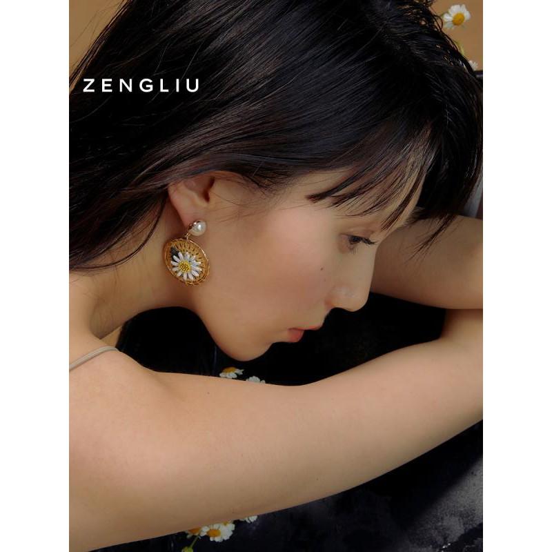 ZENGLIU小雛菊花朵耳環女氣質韓國耳釘2020年新款潮毛線編織耳飾