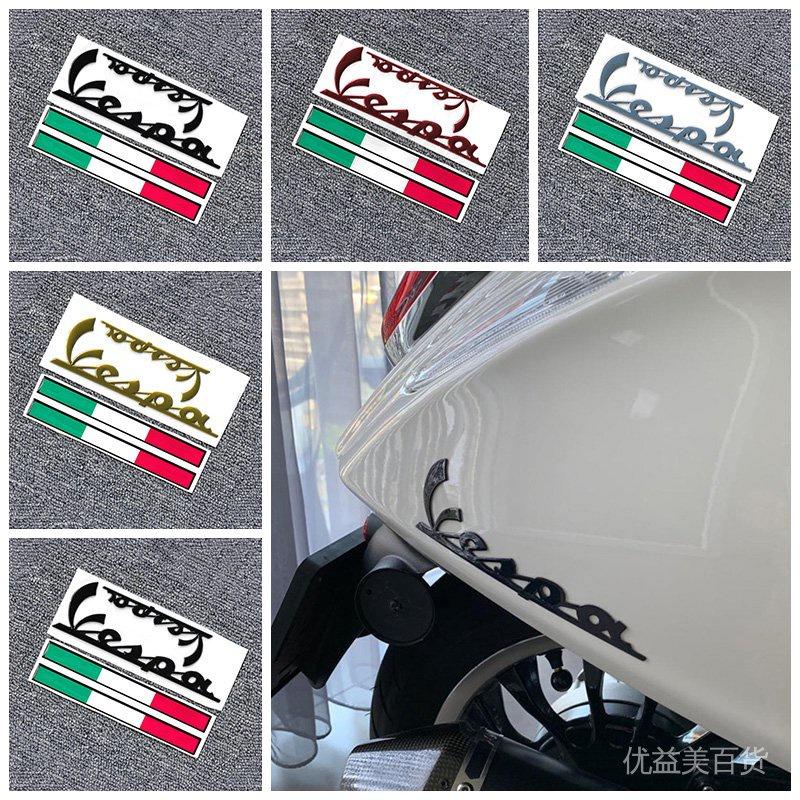 【現貨秒發】3D摩托車標誌貼紙Sprint Primavera PIAGGIO Vespa GTS300 LX125 L