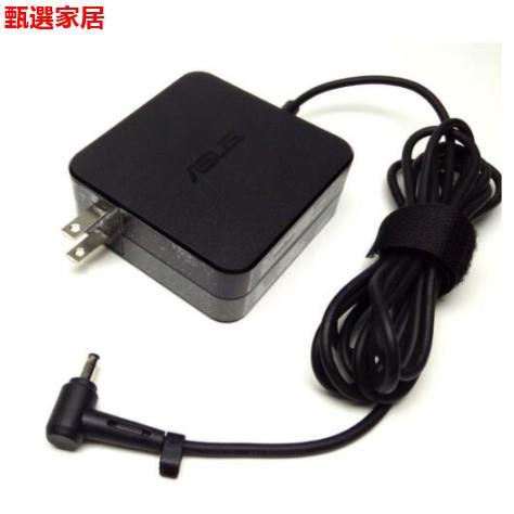【甄選家居】華碩筆記本ZenBook 65W 19V 3.42A 4.0 * 1.35mm ux430u ux430ua