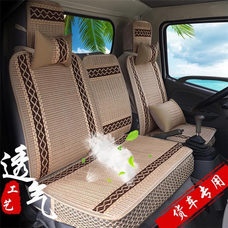 HINO 300 ISUZU FUSO 大小貨車冰絲座椅套座墊單雙排四季通用坐墊