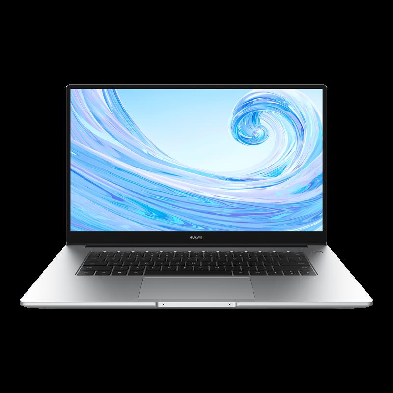 『華為』 HUAWEI MateBook D15 筆記本電腦I7 Windows版全面屏便攜學生辦公超薄本旗艦