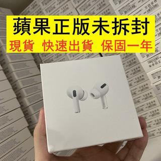 『可查序列號』Apple AirPods Pro 3 無線藍芽耳機 改名+定位 降噪模式 全新未拆封 藍牙耳機 高雄市