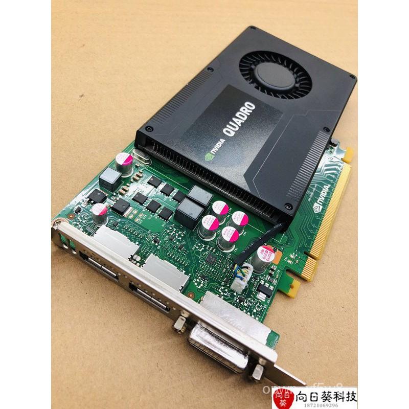 原裝Quadro K2000 K2200顯卡專業圖形工作站高清DDR5繪圖渲染建模