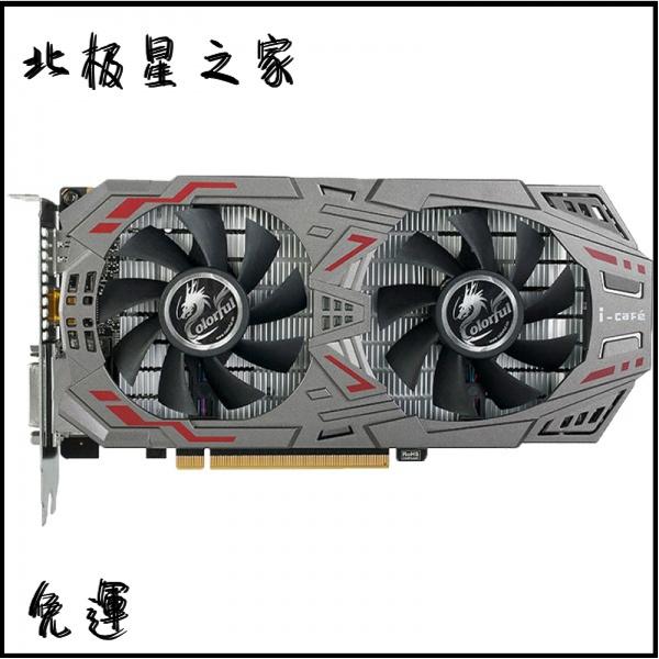 【現貨 免運】 GTX960 2g 4g 6g獨立電腦台式機遊戲顯卡有GTX1060/RX580