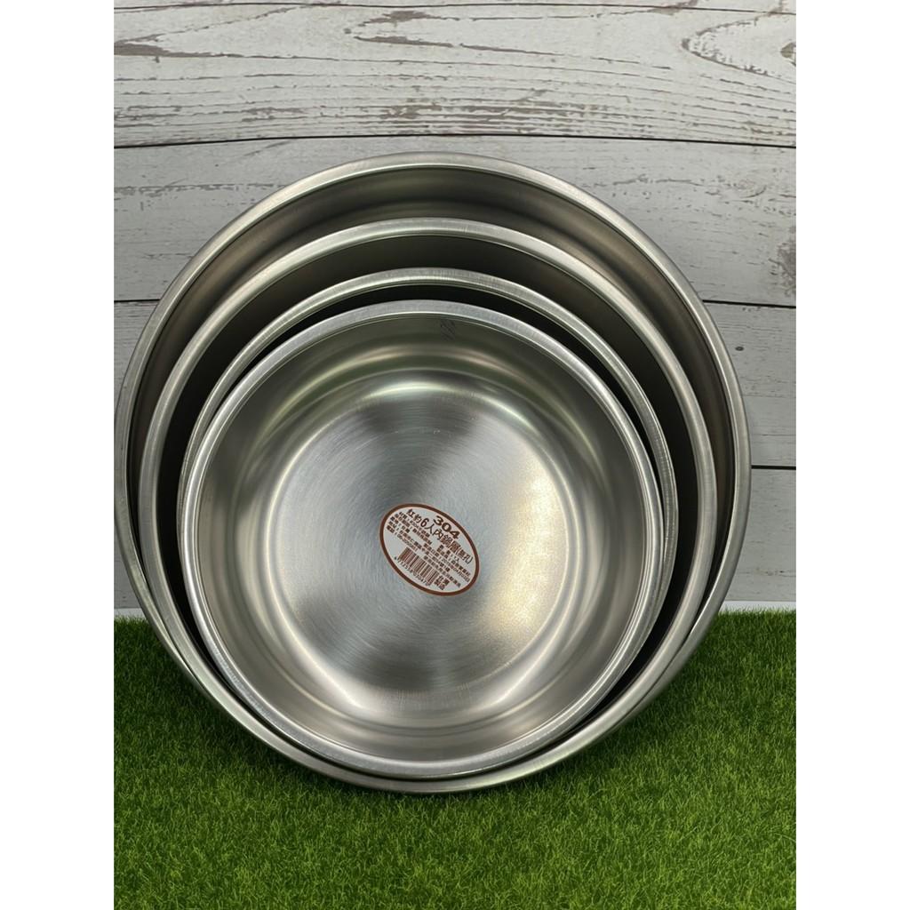 304不鏽鋼內鍋層 【孫伯伯】(有孔) 蒸盤 圓盤304不鏽鋼 水盤 菜盤 茶盤 滴水盤 盤子 不鏽鋼盤