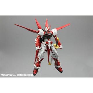 【全館免運】Amber模型 EffectsWings RG 1/ 144 紅異端 翔翼飛行背包(送藍色件+水貼) 臺北市