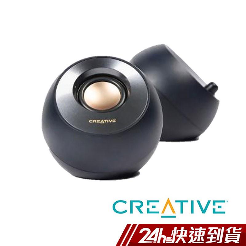Creative Pebble V2 USB-C 桌上型喇叭  現貨 蝦皮直送