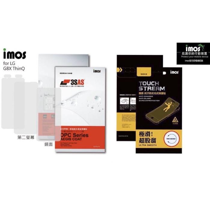"""免運 imos 3SAS LG G8X ThinQ 主螢幕+第二螢幕+鏡面 亮面霧面螢幕保護貼 """"imos官方授權總經銷"""