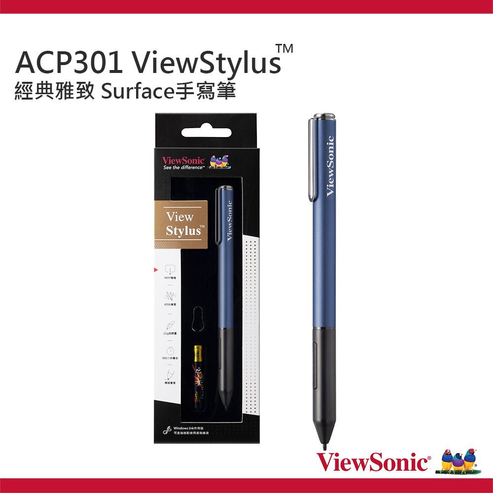 優派 ViewStylus Surface Pen 手寫筆 Surface 設計 (薩加索藍)