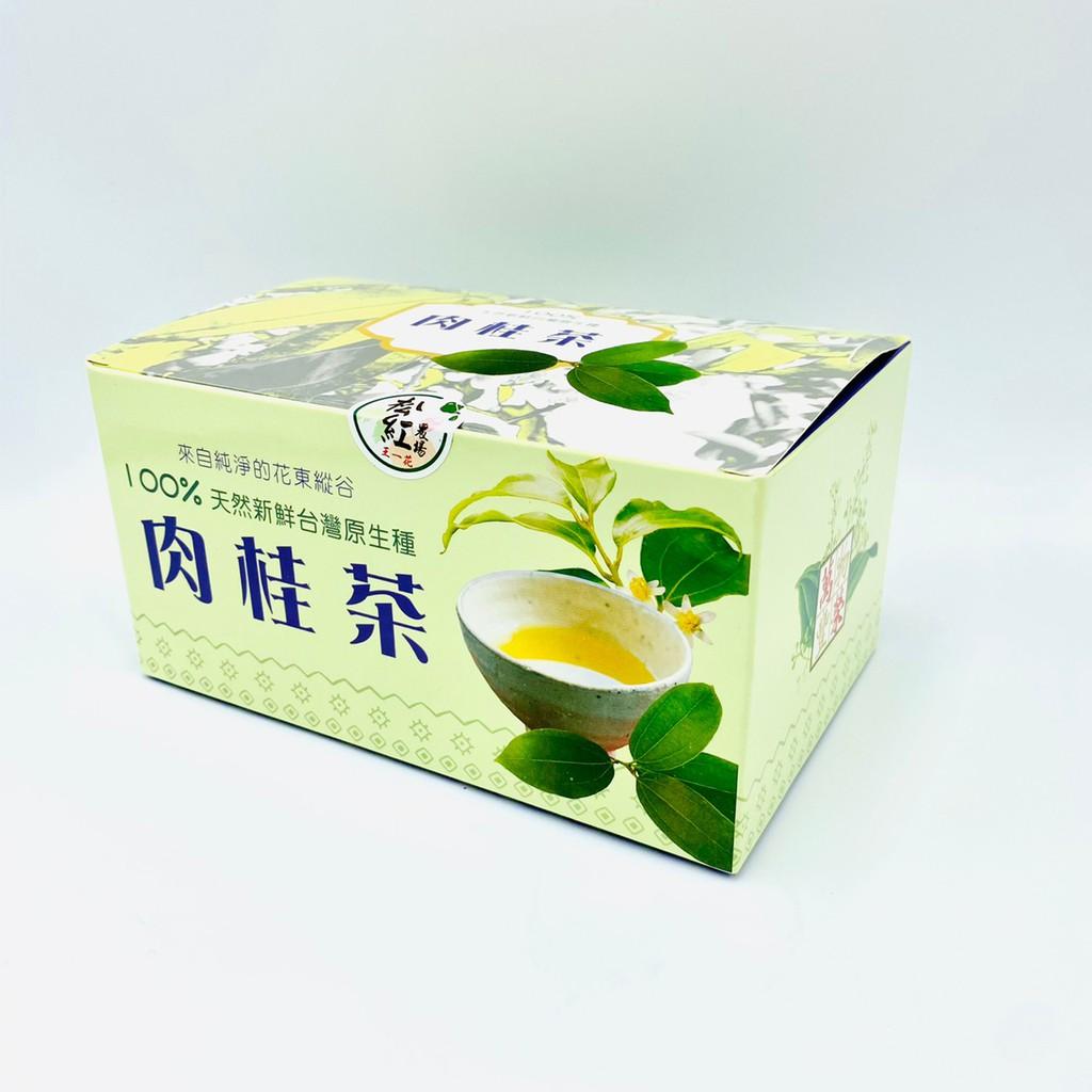 松紅農場土肉桂茶 3gx20包入 台灣原生種土肉桂 現貨 花蓮