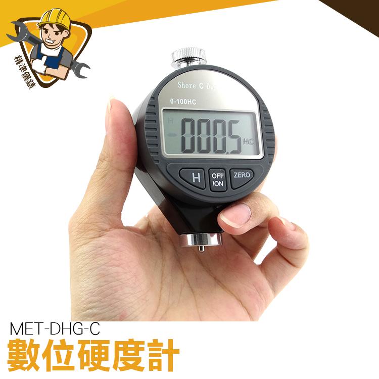 硬度計測試儀 橡膠輪胎硬度計 橡膠硬度 指針硬度計 邵氏硬度計 C型 MET-HG-C