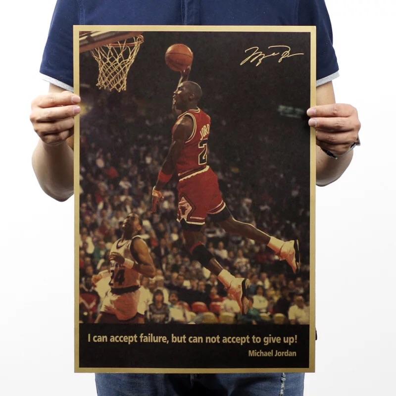 [現貨]麥克喬丹 MJ 經典籃球海報 nba 芝加哥公牛球星 JORDAN 裝飾畫臥室宿舍客廳牆畫 復古牛皮紙海報咖啡廳