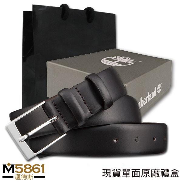 【Timberland】皮帶 單面 紳士款 銀扣頭 原廠禮盒裝/黑