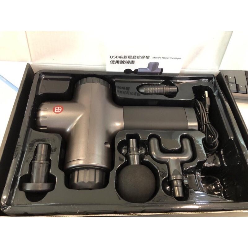 三井武田筋膜槍c-m1002-01(價格有含運)