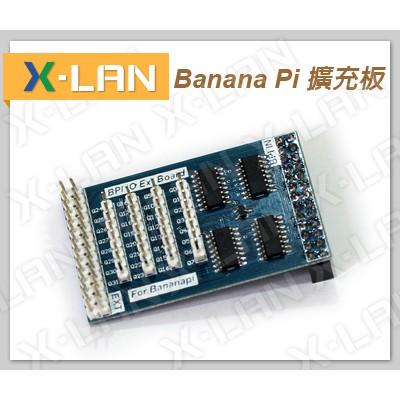 [X-LAN] Banana Pi 香蕉派 IO 無限級聯 擴展板 擴充板(附使用手冊)