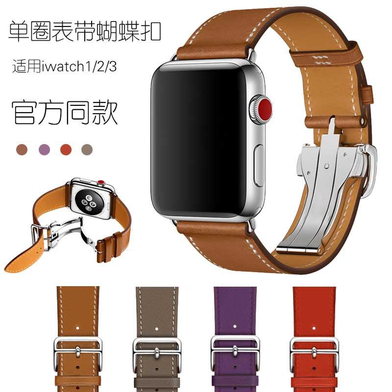 【1 2 3 4 5 6代通用】蘋果iwatch6真皮表帶 蘋果愛馬仕蝴蝶扣表帶apple watch SE真皮手錶帶