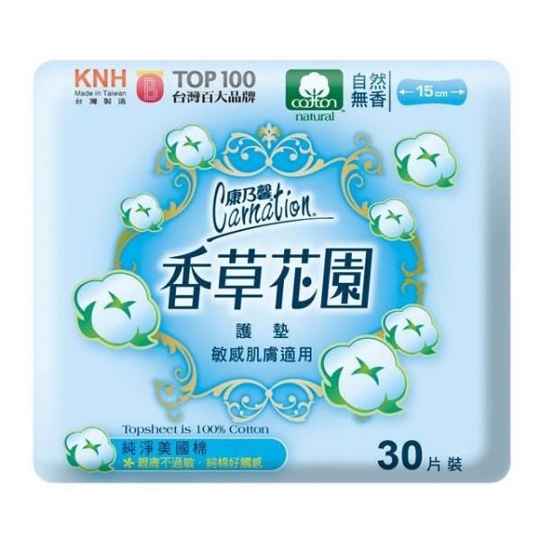 康乃馨香草花園護墊30片-美國棉 微香