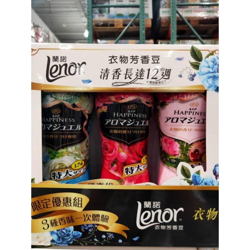 【日本No.1】Lenor蘭諾衣物芳香豆(香香豆)-好市多現貨