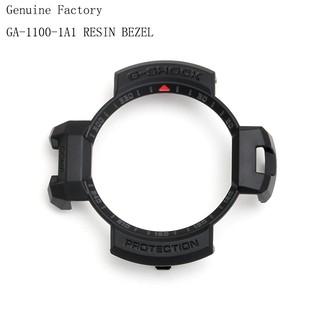(原裝配件)卡西歐G-SHOCK手表配件GA-1100-1A1黑色字樹脂表殼外框