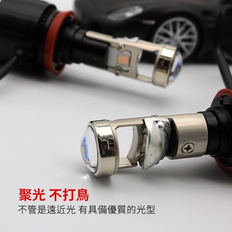 ✲◄【機車/汽車 高亮魚眼大燈】LED大燈 H6 H4 H7 魚眼 ADI G9 G11 雷霆S JETS  FORCE