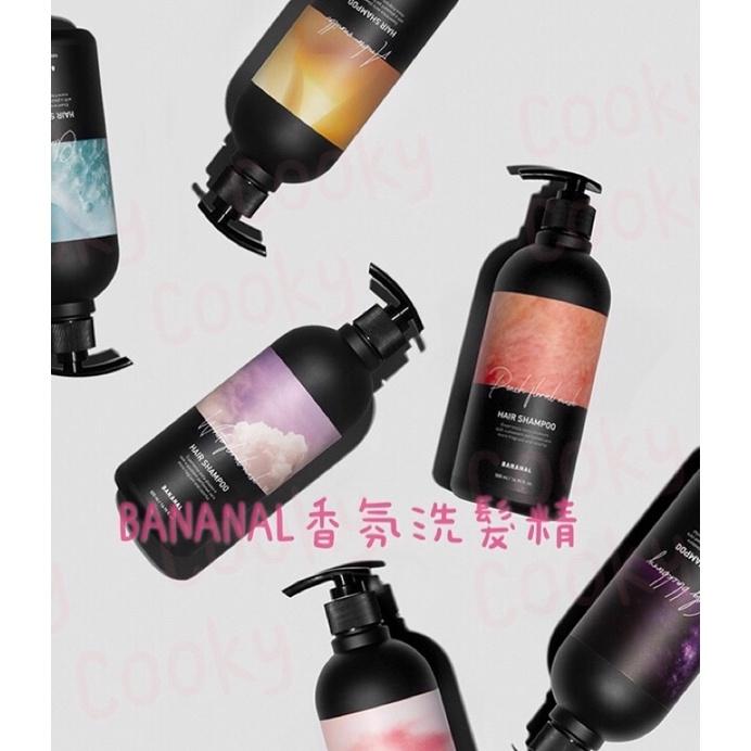 🇰🇷韓國BANANAL胺基酸香氛洗髮精500ml