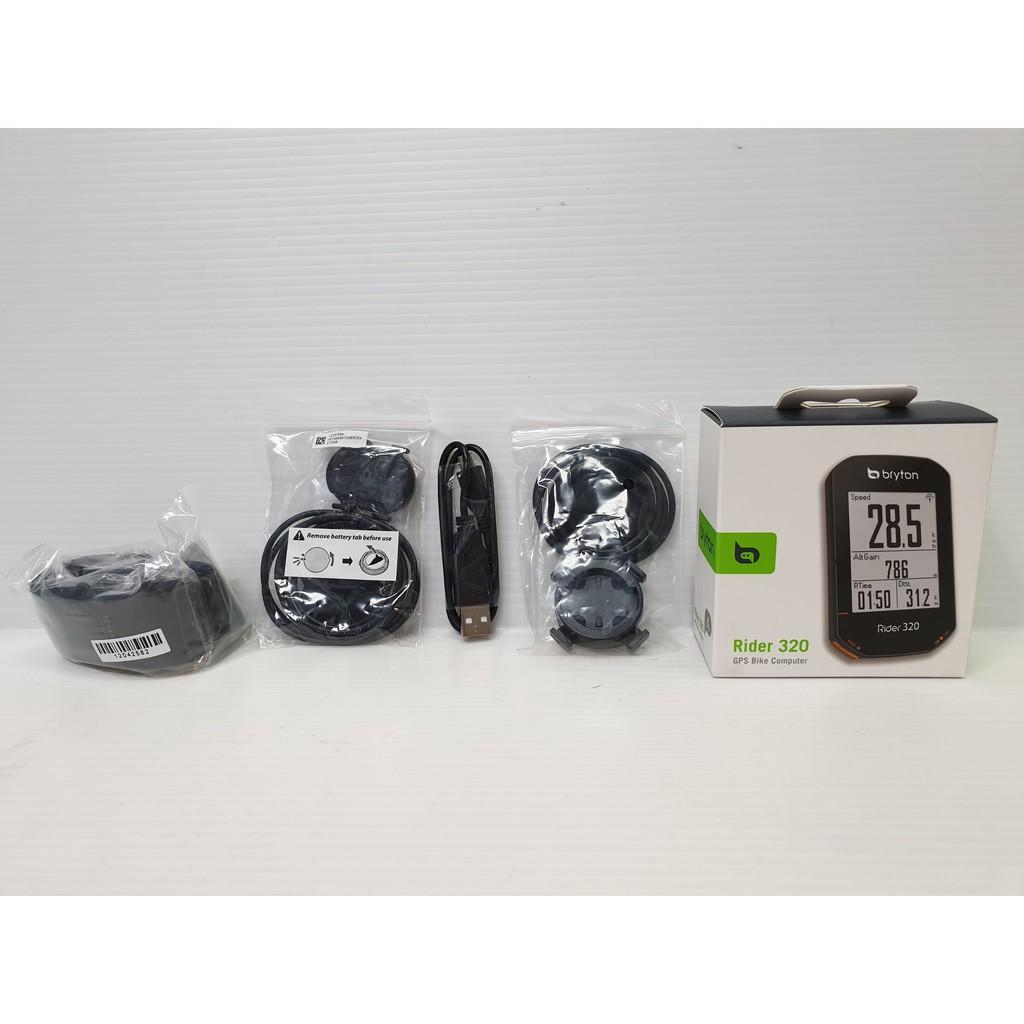 現貨 (320T主機+踏頻感應器+心跳錶帶+固定座) Bryton Rider 320T GPS全中文碼錶/碼表
