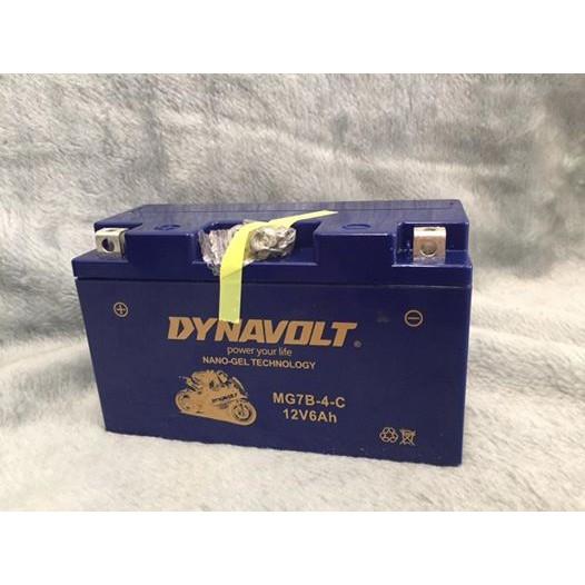 藍騎士電池MG7B-4-C 同(YUASA湯淺YT7B-BS)與(GT7B-BS重機機車電池)專用