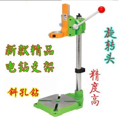 電鑽支架電磨支架 旋轉夾頭木工架 電鑽變銑床台鑽 精密重型