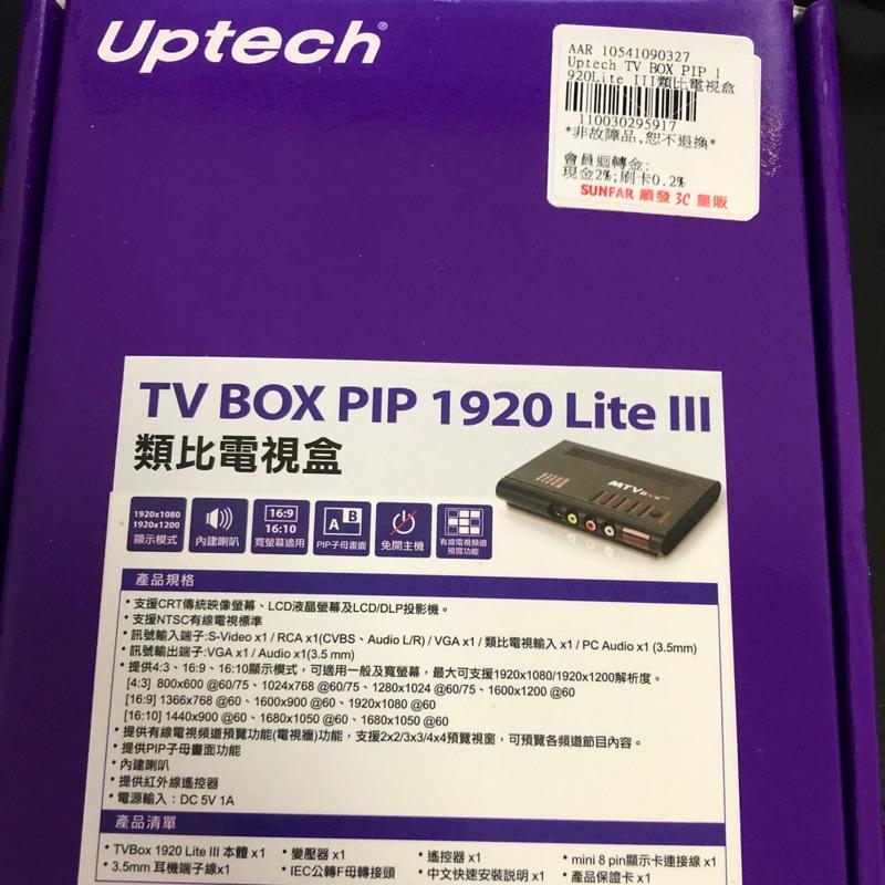 TV BOX PIP 1920 LITE III 類比電視盒(登昌)