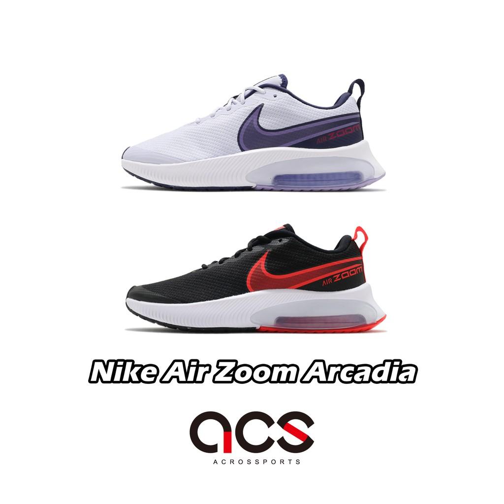 Nike 慢跑鞋 Air Zoom Arcadia GS 黑 紅 藍 紫 任選 氣墊 女鞋 大童鞋 【ACS】
