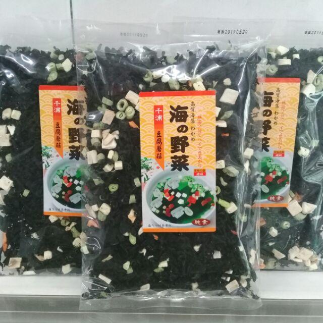千浦 海帶芽 (豆腐蘑菇)100g 純素 方便 美味可口 海帶芽湯 人氣美食料理包 即食調理包 素食 昆布 乾麵 沖泡品