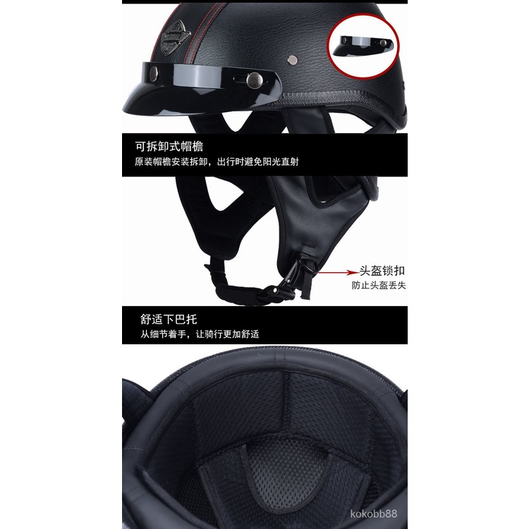 0pcs VOSS 現貨 哈雷頭盔 機車復古電動車摩托車個性哈雷頭盔男女四季通用皮盔半盔半覆式安全帽