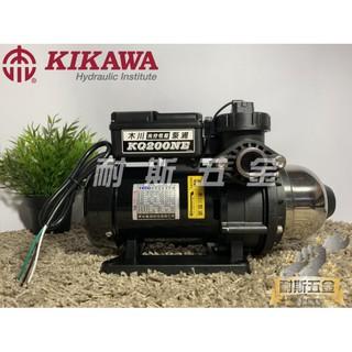 【耐斯五金】KQ200NE 1/ 4HP 木川泵浦 電子穩壓不生鏽加壓機 東元低噪音馬達『2019新款』 桃園市