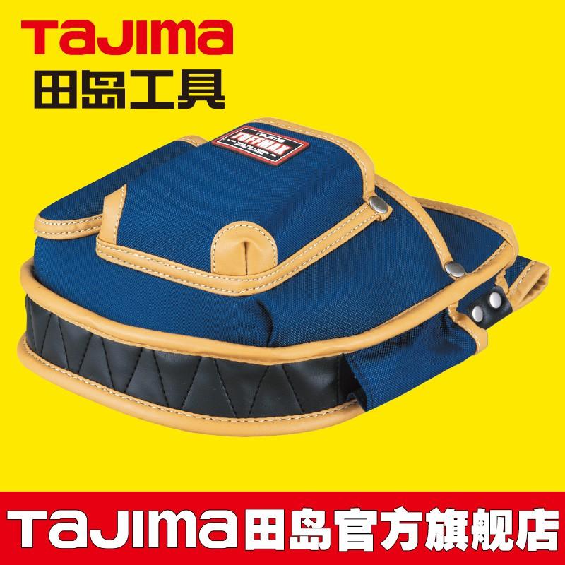 田島tajima工具包腰包電工包腰帶尼龍防水   可打統編