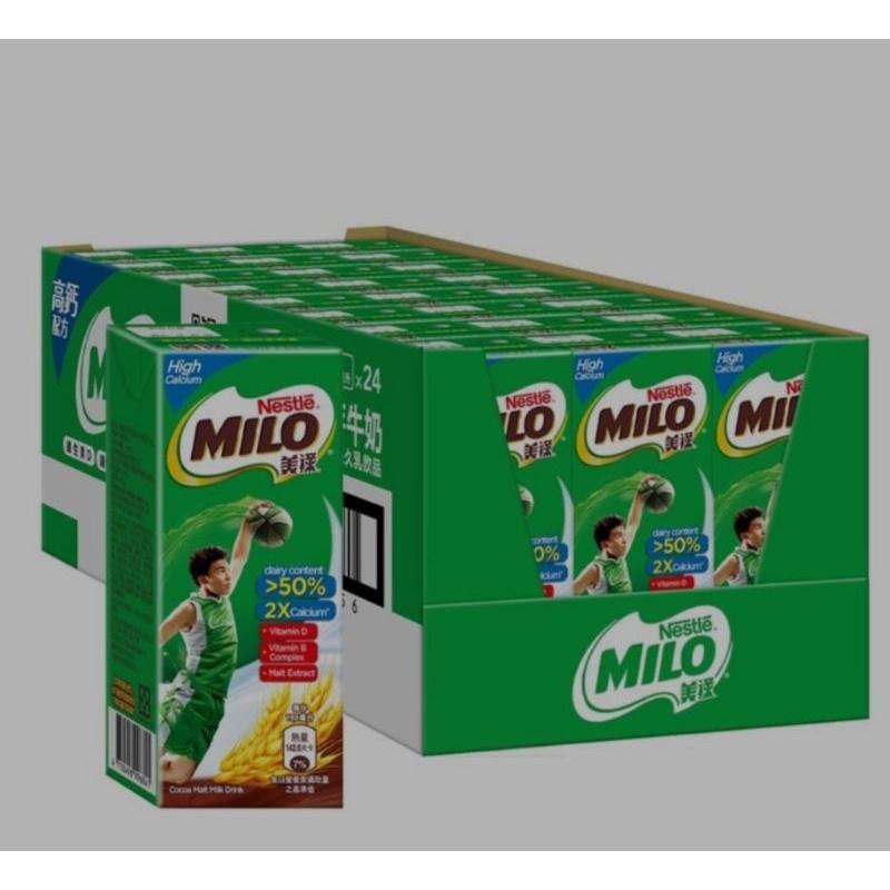 好市多代購~~美祿高鈣可可麥芽乳飲品