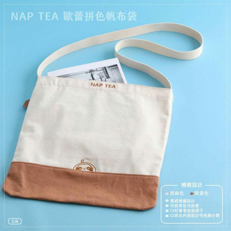 《徵收》再睡5分鐘 NAP TEA 歐雷拼接帆布袋 滴妹