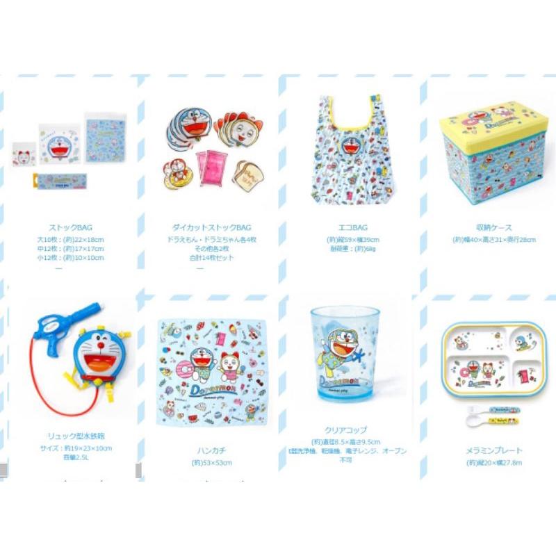 日本限定哆啦A夢 3coins doraemon 公仔 手提袋手帕小包 doraemon