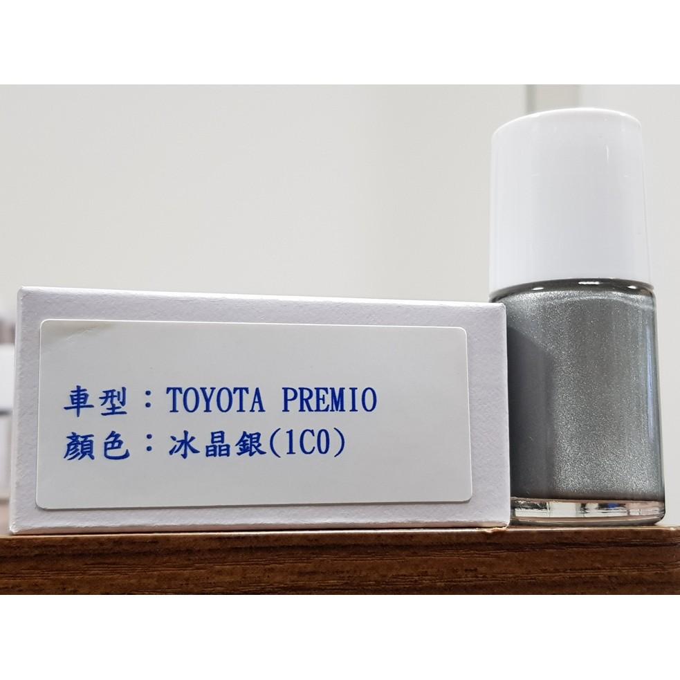 艾仕得(杜邦)Cromax 原廠配方點漆筆.補漆筆 TOYOTA PREMIO 顏色:冰晶銀(1C0)