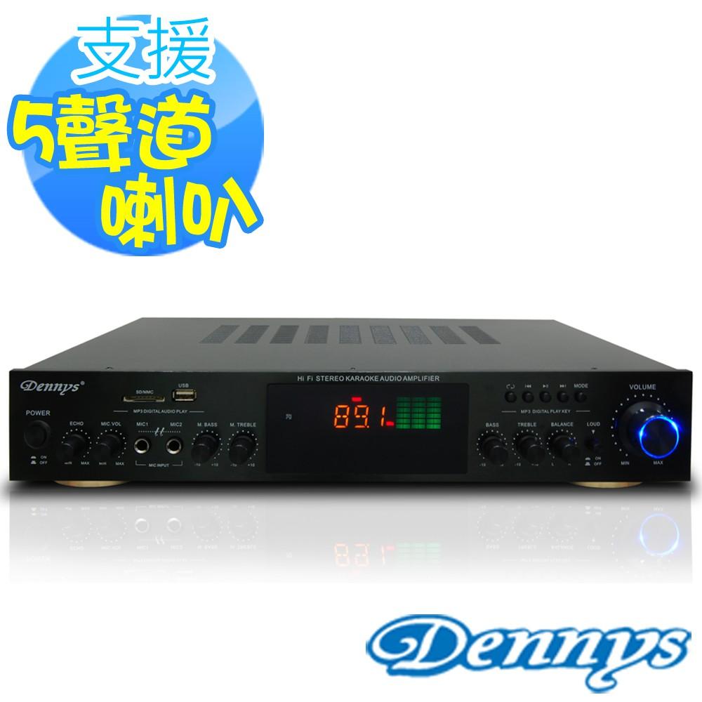免運費+贈5吋木質喇叭 Dennys USB/FM/SD/MP3藍牙多媒體擴大機音響喇叭組合(AV-70BT)