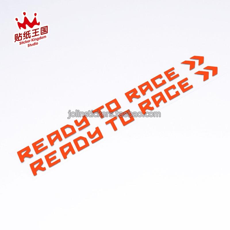 對裝 KTM 250 RC390 690 790 1090 1290 頭盔車架邊箱反光貼紙 22