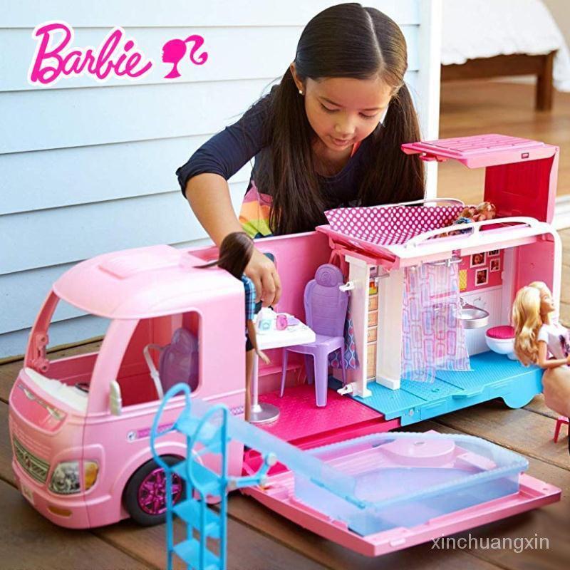 芭比娃娃禮盒套裝女孩夢想房車城堡玩具公主露營車過家家廚房玩具