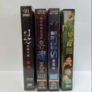二手DVD 韓國韓劇電視劇 每部55元 詳情請看賣場介紹 新北市
