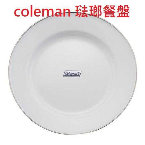 現貨供應 Coleman CM-32362 琺琅餐具.碗.餐盤.茶杯 