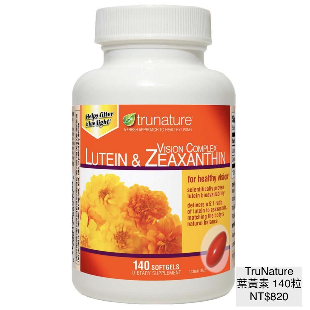 TruNature Vision Complex Lutein & Zeaxanthin 葉黃素&玉米黃素 140粒