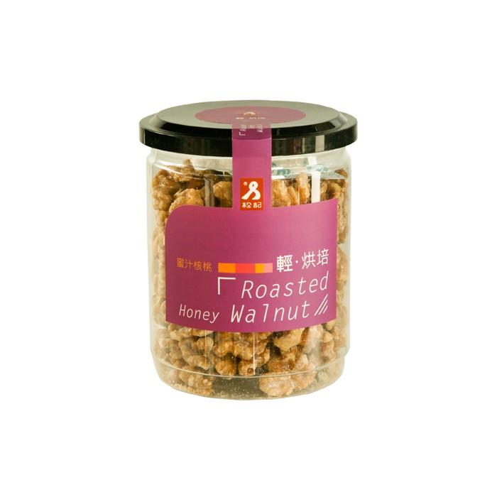 松記-烤味蜜汁核桃